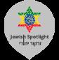 זרקור יהודי - אתיופיה